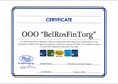 BelRosFinTorg
